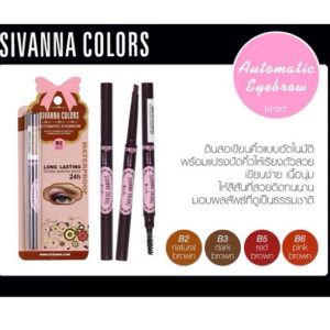 THAILAND COSMETICS SIVANNA COLORS AUTOMATIC EYEBROW