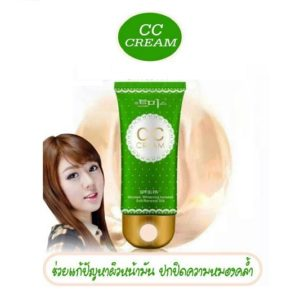 MOISTEN WHITENING ISOLATED SOFT RENEWAL SILK CC CREAM