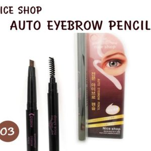 NICESHOP AUTO EYEBROW PENCIL