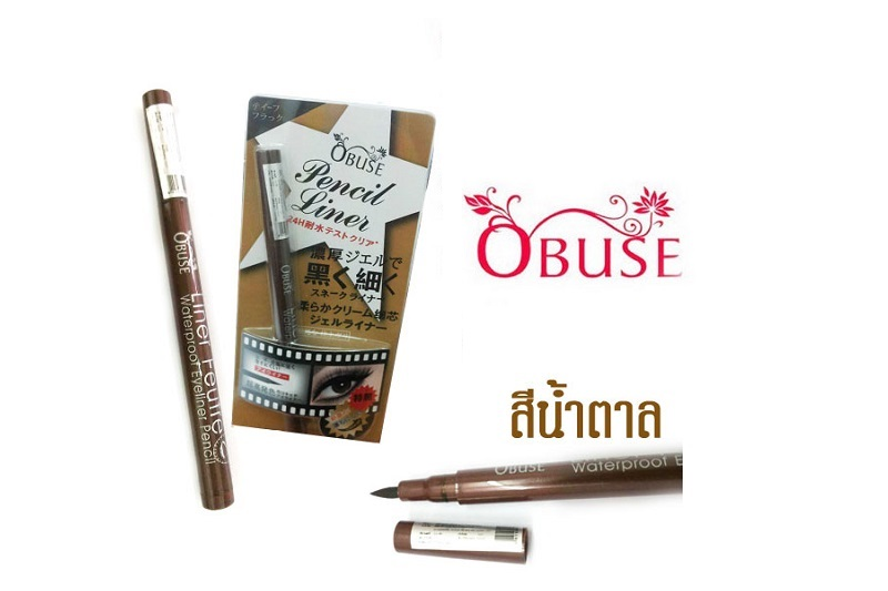 grossiste cosmetiques asie obuse pencil waterproof eyeliner assistant shopping. Black Bedroom Furniture Sets. Home Design Ideas