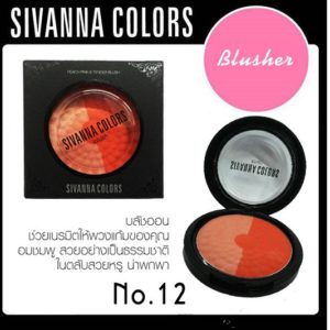 SIVANNA COLORS BLUSH