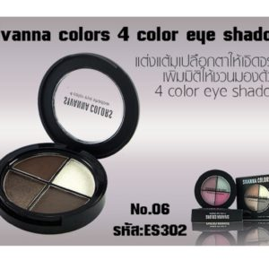 SIVANNA COLORS 4 COLOR EYE SHADOW
