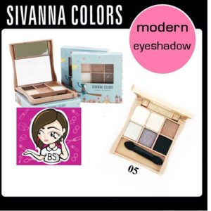SIVANNA COLORS MODERN EYESHADOW