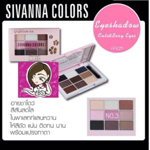 SIVANNA COLORS SEXY EYESHADOW CUTE