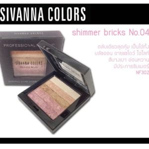 SIVANNA COLORS SHIMMER BRICKS