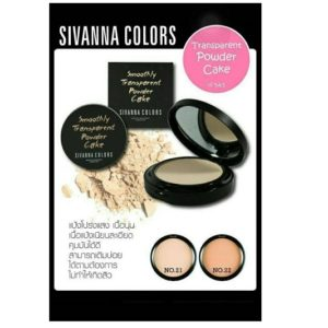 SIVANNA TRANSPARENT POWDER CAKE